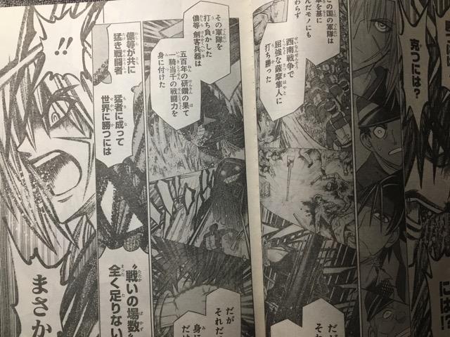 るろうに剣心北海道編の最新8話ネタバレ\u0026感想。蒼紫と比古と縁